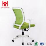 사무실 책상 의자를 위한 녹색 좋은 품질 메시 컴퓨터 사무실 의자