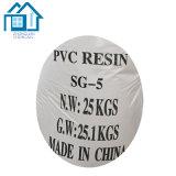 PVC (ポリ塩化ビニール)樹脂Sg5