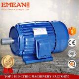食糧または工作機械の使用のためのセリウムの証明書5HP/3.7kwの単相電動機