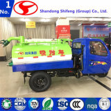 перевозка/нагрузка нагнетая оборудования Slurry Biogas 7ypj-14100g Shifeng/носят для трейлера Carbage Уилера 500kg -3tons 3