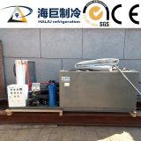 Коммерческие и промышленные автоматические льда машины для принятия решений по рыболовству