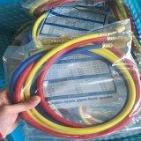 Sistemas de refrigeração e ar condicionado a mangueira de carga parcial