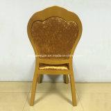 Роскошные свадьбы из алюминия мебель короля королевы трон стул (JY-R83)