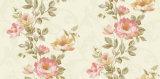 1.06 Papel pintado coreano impermeable del diseño del PVC del papel de empapelar para la decoración casera