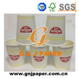 Custom 12oz PAPER Cup for Cold drink