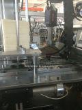 高速および情報処理機能をもった紙コップ機械