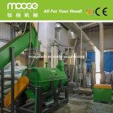 1500 rpm el lavado de fricción de plástico de la máquina de deshidratación de botella