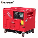 5kw супер молчком тип тепловозный комплект генератора (DG6500SE-N)