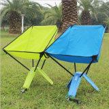 コップの折りたたみ椅子を緑化しなさい