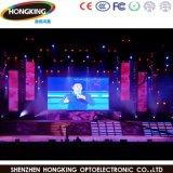 고품질 단계 풀 컬러 HD P5 옥외 LED 벽