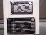 3 판매를 위한 반 차축 59.52cbm LPG 트레일러