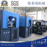 Cavidade 4 garrafa de água Semiautomático fábrica rentável