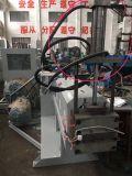 Plástico da tela de Hyraulic que recicl as pelotas que fazem a máquina
