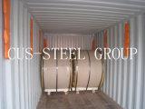 중국 미러 완료 Relfective 알루미늄 장 또는 황금 색깔 미러 알루미늄 코일