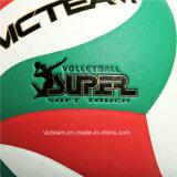 Bille de volleyball de poids estampée par coutume de taille régulière
