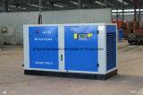 고압 산업 회전하는 공기 압축기