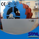 新技術の石切り場の洗濯機機械価格