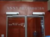 Best-Verkaufen Türautomatik & Control System (ANNY1808)