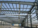 Светлый стальной полуфабрикат пакгауз стальной структуры