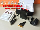 5CH Handheld Cellular Portable (Battery構築で) Cellphone及びWiFi Bluetooth及びGPS Signal Jammer