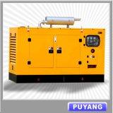 CCEC 25kVA au générateur de diesel de 250kVA Dongfeng Cummins