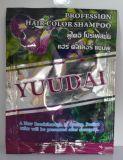 Шампунь черных волос Natural&Shine быстрый (DSC-0051)