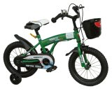 良質は自転車の子供自転車、子供のバイクをからかう