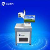 machine de marquage au laser de code bidimensionnels
