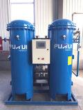 Puhui Medical Oxygen Gas MakingおよびCylinder Filling Plant