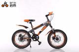 子供8歳のの新しい普及した子供の自転車
