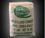供給のシードのコーヒー豆のパッキングのための2つの層開いた口の紙袋
