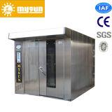 [غود قوليتي] 64 صينيّة ديزل غاز كهربائيّة دوّارة من فرن لأنّ تحميص خبز