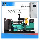 Комплект генератора альтернатора 200kw/250kVA фабрики 100% Китая чисто медный безщеточный тепловозный