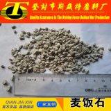 piedra médica natural de los 2-4cm Maifan para el agua filtrada