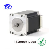 Paso 57 mm Motor eléctrico para CCTV, control de seguridad