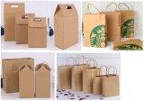 クラフトの袋またはワイン袋または洗濯物入れ袋またはショッピング・バッグか紙袋またはギフト袋