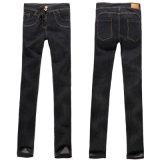 Jeans feminina (ATV13JECOOPER)