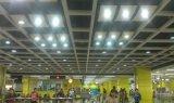 Потолки решетки Auminum высокого качества красивейшие