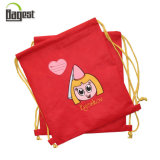 School Sport Gym Sack Pouch Backpack Drawstring Bag