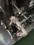 香水の混合機械はPurfume機械を作る