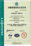 De Zwarte 1 Vloeistof van de zwavel (Druivesuiker) voor Textiel en Document