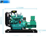 groupe électrogène diesel à quatre cylindres de Weifang de la qualité 40kw/50kVA