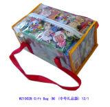Подарочный пакет (М) (WZ1002B)