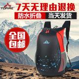 Saco de pele ultraleve ombros Armazenamento Dobrável exterior à prova de mochila às viagens organizadas caminhadas mochilas