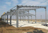 Industralの使用のためのプレハブの鋼鉄建物