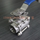 Electric Actuator Stainless Steel 3PC Ball Valve