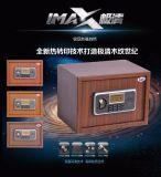 木製の指紋の金庫ボックス