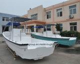 Liya 7.6mの深海の漁船のガラス繊維の沖釣りのボート