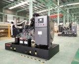 50квт/40квт Cummins открытого типа дизельных генераторных установках с маркировкой CE/ISO