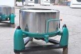 産業商業脱水機械50kg